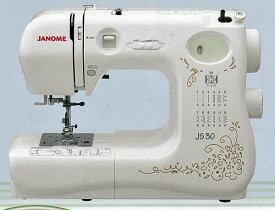 棚卸し 台数限定 特価 ジャノメ 電子ミシン JS30 ★フットコントローラー付き 【送料、無料】