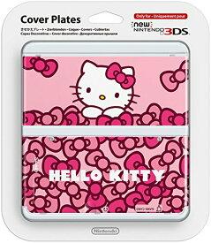 きせかえプレート ハローキティ 日本未発売 Cover Plate Hello Kitty (海外版) [Nintendo 3DS]
