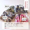 ワケあり★目玉商品「真田紐の細切れ」【特価品のため返品不可】