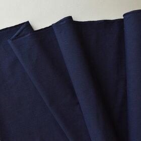 遠州藍染め紺木綿反物【送料無料】