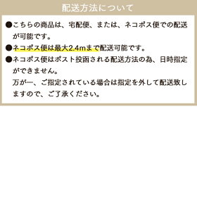 10cm単位麻100%カラーリネン無地112cm巾【2.4mまで小型宅急便発送可】