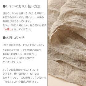 【木綿クロスステッチ刺繍】昔ながらの機屋さんが織った小幅リネン薄地【3mまで小型宅急便発送可】【10m購入で1mサービス】