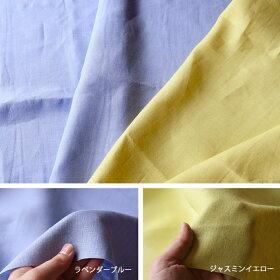 麻100%カラーリネン無地112cm巾【2m単位で20%OFF】