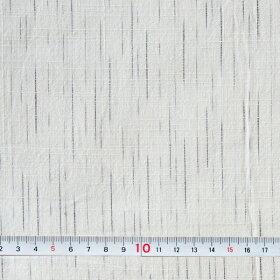 生地/絣紬とぎれ縞-白地-木綿反物【送料無料】