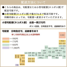 【マスク用ソフト仕上げ】遠州紬涼風-すずかぜ-カット売り【小型宅急便7mまで対応可】