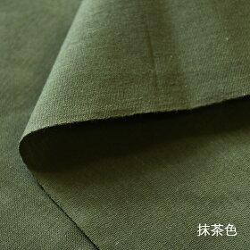 遠州綿紬を楽しむはぎれ(画像はイメージ)