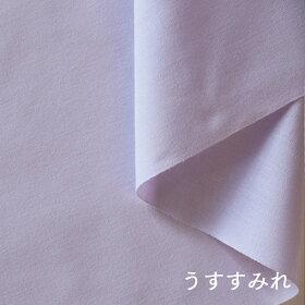 無地の色が選べる遠州綿紬を楽しむはぎれ(4枚の縞紬はランダムに入ります)