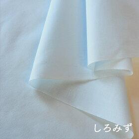 無地の色が選べる遠州綿紬を楽しむはぎれ(4枚の縞紬はランダムに入ります)3つまでネコポス便可