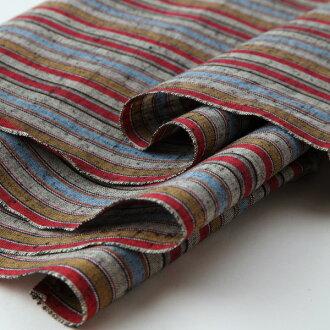 Striped tsumugi s-25 - brilliant (bright) – cut up for sale