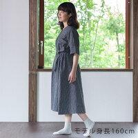 onepiece_shijima0