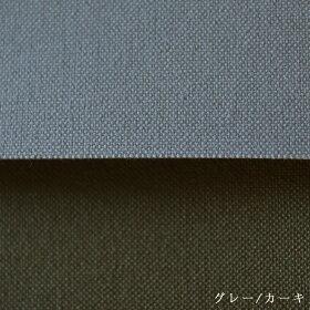 綿11号帆布【90cm巾生地布無地カーテントートバッグカバンクラフト裏地通学通園バッグギフト】