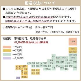 テンセル綿麻70cm単位カット販売【70cm単位での販売】