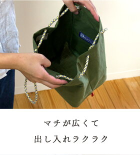 BRポシェット無地もめん抹茶/ルートート/ショルダーバッグ/肩掛けバッグ/バッグインバッグ/レディースバッグ