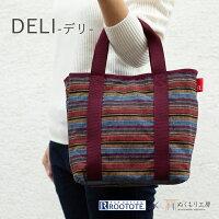 ROOTOTEトートバッグDELI-デリ-【S-27大地】