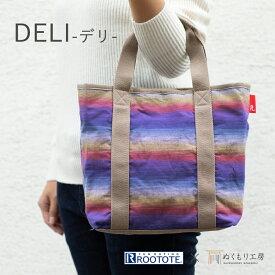 ROOTOTE トートバッグ DELI -デリ- 【S-98 夕まぐれ】