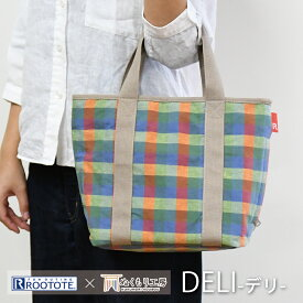ROOTOTE トートバッグ DELI -デリ- 【珊瑚-さんご-】
