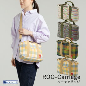 ROO-Carriage ルーキャリッジ 遠州綿紬 ルートート