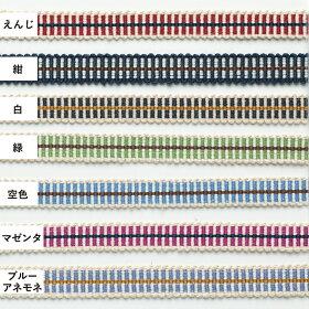 【60m反売り】真田紐3分はしご-通常価格より20%OFF-