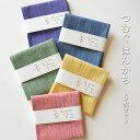 遠州綿紬 つむぐ はんかち 5枚組セット