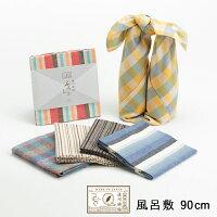 遠州綿紬つむぐ風呂敷90cm