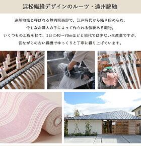 【浜松産】お茶と遠州綿紬しましまはんかちのギフトセット