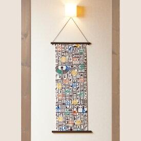 日本製【天竜杉】手拭い用タペストリー壁掛棒  マグネット 穴が開かない 簡単 木 ウッド 磁石 綺麗に飾れる 木製