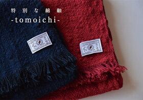 tomoichi