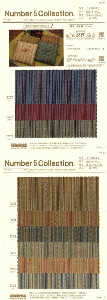 無料サンプル!全色掲載の「生地見本帳」素朴な木綿縞風の和調プリント縞木綿しまもめん幅広160cm!綿100%♪