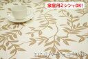 ハーブグラス柄 【色:ベージュキナリ地717-G】 オックスプリント 幅広 150cm ! コットン100%♪ダブル巾 日本製 布…