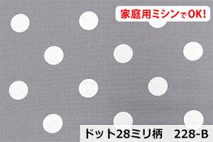 おしゃれでかわいい 大きめドットドット28ミリ 【色:ラベンダーグレイ 228-B】 幅広 150cm ! コットン100%♪ダブル巾 日本製 布 綿 ドット柄 クッション テーブルクロス カーテン のれん ソ
