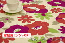エミリー柄 【色:コチニールレッド 626-A】 オックスプリント 幅広 150cm ! コットン100%♪ダブル巾 日本製 布 綿…