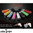 elitegrip i-Pocket パターカバーホルダー  [アイポケット ゴルフ エリートグリップ]【あす楽対応】
