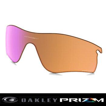オークリー PRIZM TRAIL RADARLOCK PATH レンズ 101-118-008【Oakley プリズム トレイル  クロスカントリー マラソン】【あす楽対応】