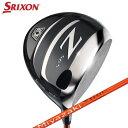 ダンロップ スリクソン Z 565 ドライバー US仕様 MIYAZAKI KAULA MIZU 5 カーボンシャフト 【SRIXON Driver Golf…