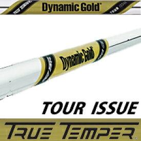 トゥルーテンパーダイナミックゴールド ツアーイシュー ウェッジ用 37.0インチ プロ支給 [True Temper DYNAMIC GOLD TOUR ISSUE]【あす楽対応】