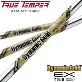 トゥルーテンパー 2019 ダイナミックゴールド EX ツアーイシュー 日本正規品 単品 #3 #4 W [True Temper DYNAMIC GOLD  EX TOUR ISSUE ゴルフ]