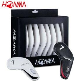 HONMA GOLF 2020 化粧箱付き アイアン用 ヘッドカバー(セット) IC-12029S 日本仕様 [本間 ホンマ アイアンカバー ゴルフ]