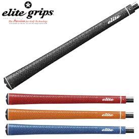 エリートグリップ Y360°SH 50g グリップ ウッド アイアン用 グリップ 【elite grips NK.R6 ゴルフ】