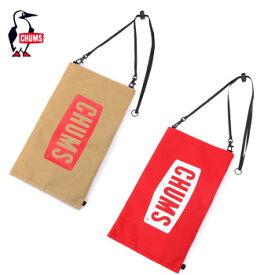 CHUMS ロゴボックスティッシュカバー CH60-3101[チャムス  Logo Box Tissue Cover アウトドア キャンプ ]【あす楽対応】