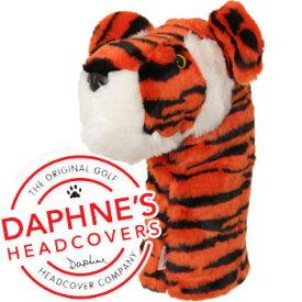 Daphne's タイガー ぬいぐるみ ヘッドカバー ドライバー用 460cc対応 タイガーウッズダフィニーズ Tiger フランク