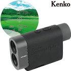 Kenko2018レーザーレンジファインダーKLR-600A[瞬時に距離を測れるゴルフ用レーザー距離計防塵防水仕様高低差]