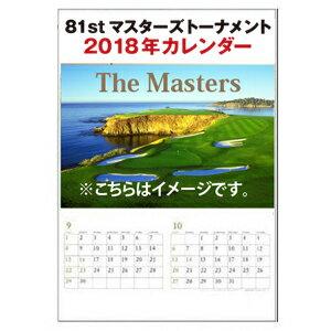 2018年版 The Masters GOLF 公式 81th マスターズ トーナメント カレンダー パノラマポスターカレンダー付 [ゴルフ THE カレンダー マスターズゴルフ オーガスタ Augusta Calendar]
