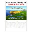2018年版 The Masters GOLF 公式 81th マスターズ トーナメント カレンダー パノラマポスターカレンダー付 [ゴル…