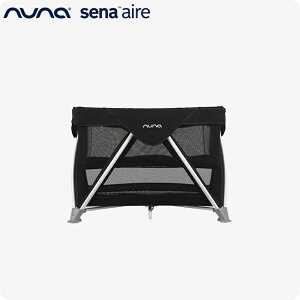 ベビーサークル sena aire ( セナ エア ) プレイサークル プレイヤード nuna NUNA ヌナ katoji KATOJI カトージ