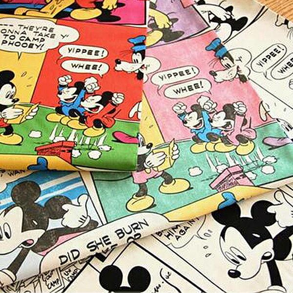 Disney『ミッキーマガジン』 シーチング生地