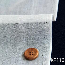 接着芯 (KP116) ハイモ布接着芯 初心者お奨め接着芯(普通接着) 50cm単位