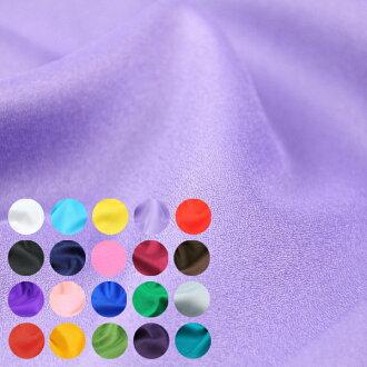 Amundsen fabric / solid / antistatic