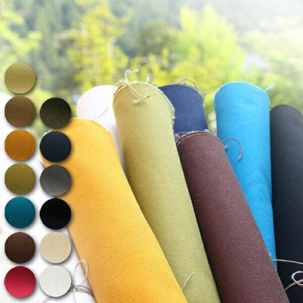 《目玉商品》8号カラー帆布
