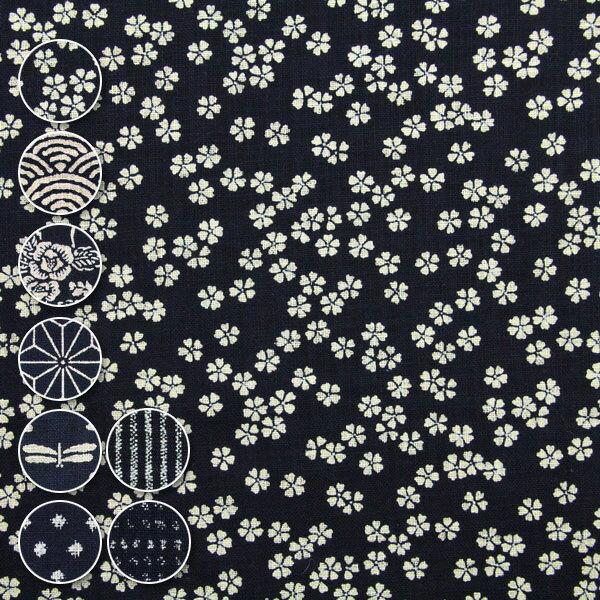単色和調柄 ムラ糸クロス生地 ( 和柄 ハンドメイド 絣風 巾着 がま口 布小物   ) 50cm単位
