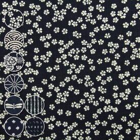 生地 単色和調柄 ムラ糸クロス生地 ( 和柄 ハンドメイド 絣風 巾着 がま口 布小物 ) 50cm単位